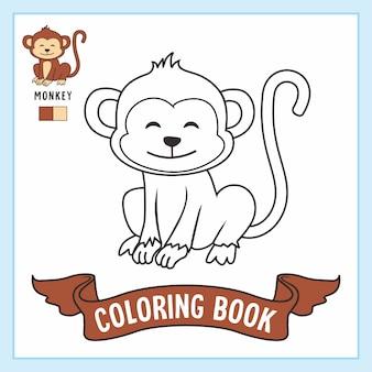 猿の動物のぬりえの本