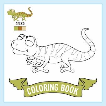 Геккон животные книжка-раскраска
