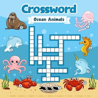 海洋動物クロスワード水中ゲーム