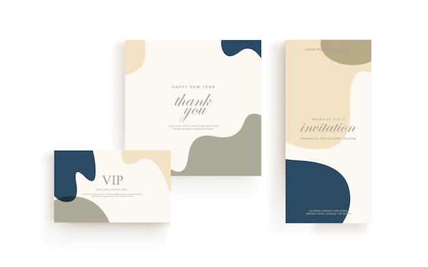 簡単な招待状とグリーティングカード