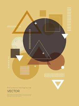 抽象的な幾何学的な背景デザイン