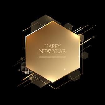 美しい新年あけましておめでとうございます背景