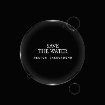 Прозрачные капли воды, капля воды