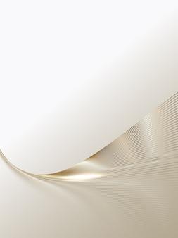 高級ゴールドラインの抽象的な背景