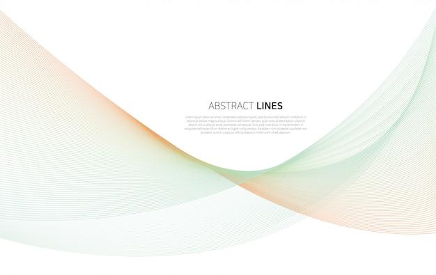豪華な色のラインの抽象的な背景