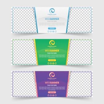 Красочный абстрактный веб-баннер шаблон