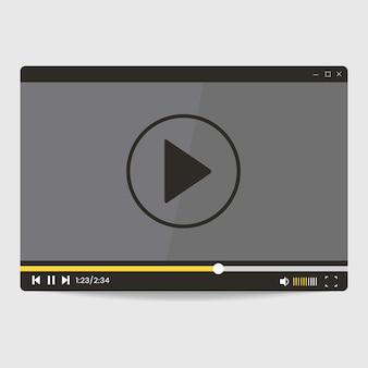 ビデオプレーヤー画面インターフェイスのベクターデザイン