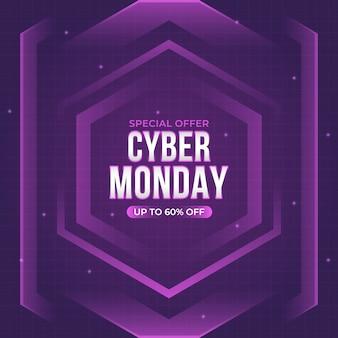 紫の未来的なサイバー月曜日