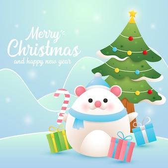かわいいシロクマとメリークリスマスイラスト