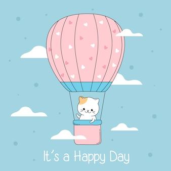 気球で幸せなかわいい猫