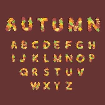 バナー、ウェブサイトまたはポスターテンプレートの秋の季節のかわいいアルファベット