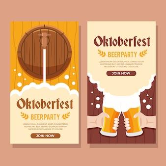 オクトーバーフェストの伝統的なドイツのお祭りのバナー