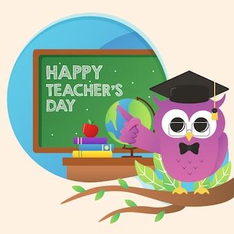 かわいい紫色のフクロウと世界教師の日イラスト