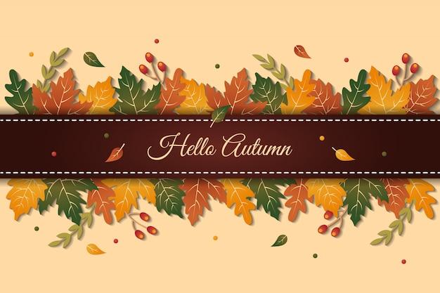 カラフルな葉を持つエレガントなこんにちは秋挨拶背景