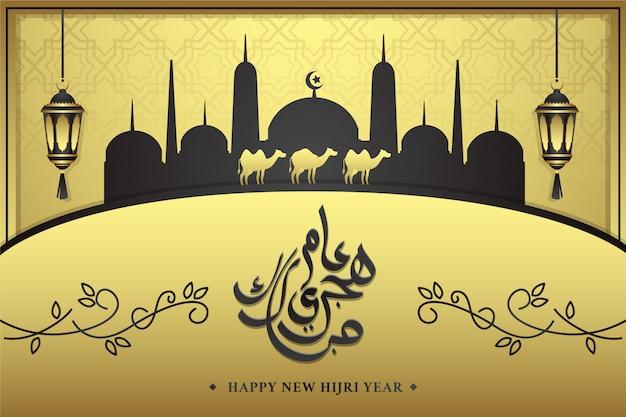 新年あけましておめでとうございます、飾り付きのエレガントなゴールドと黒の色
