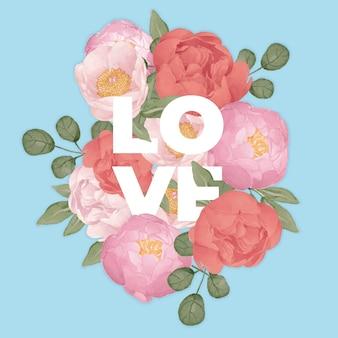 水彩で花の愛
