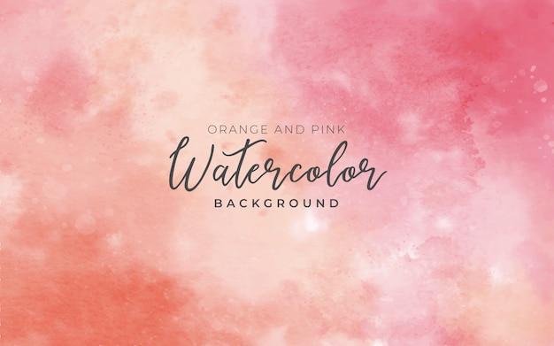 カラフルな水彩背景オレンジとピンク
