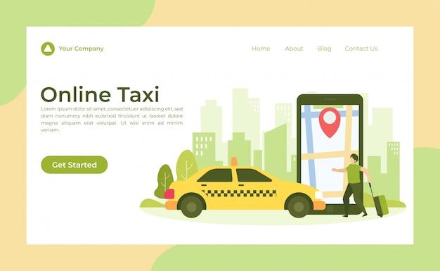 オンラインタクシーの着陸ページ