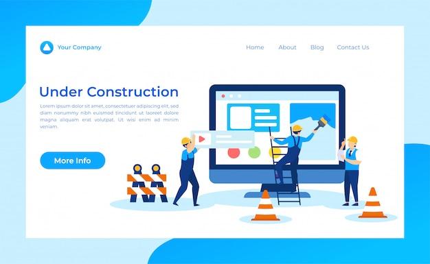 建設中のリンク先ページ