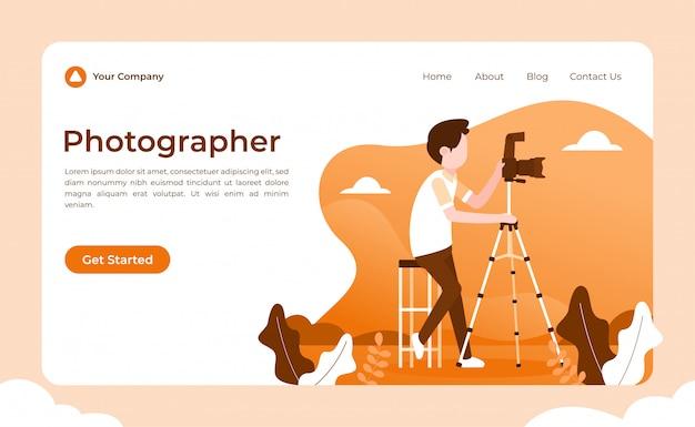 写真家のランディングページ