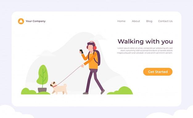 あなたと一緒に歩いている犬のランディングページ