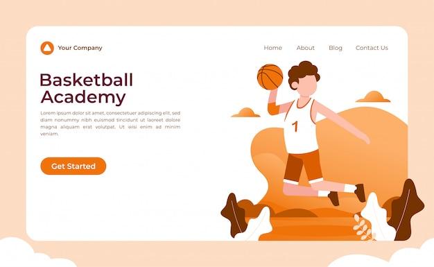 バスケットボールアカデミーのランディングページ