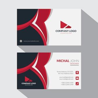Корпоративный элегантный красный и черный шаблон дизайна визитной карточки