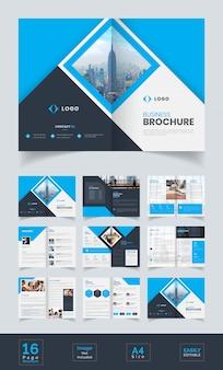 青い企業パンフレットテンプレートデザイン