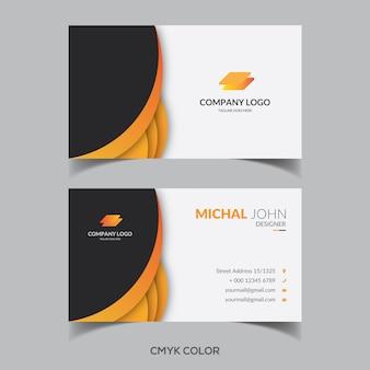 エレガントな企業のオレンジと黒の名刺テンプレート