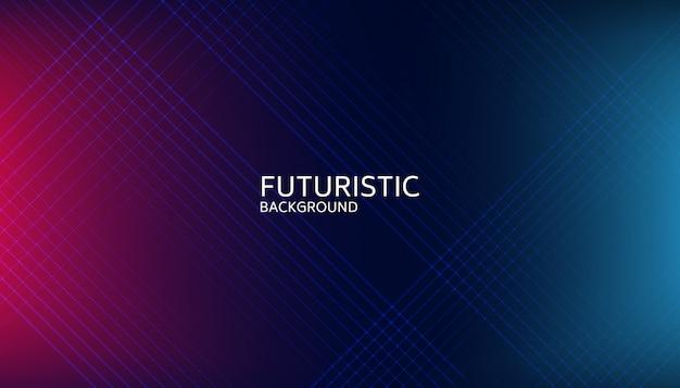 抽象的な光線未来的な背景