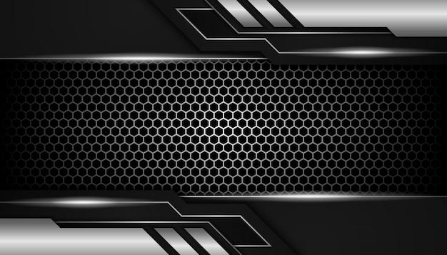 暗い六角形の豪華な背景に抽象的なシルバーライト