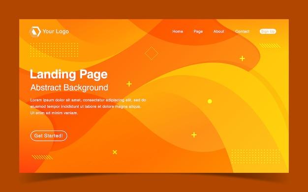 オレンジ色のグラデーションの背景を持つウェブサイトのランディングページテンプレート