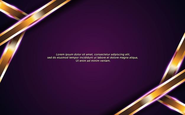 ゴールデンラインと抽象的な暗い紫色の背景