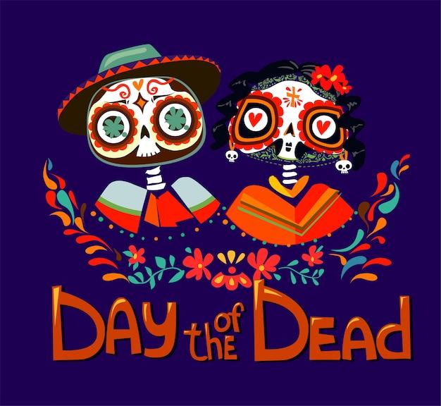 День смерти