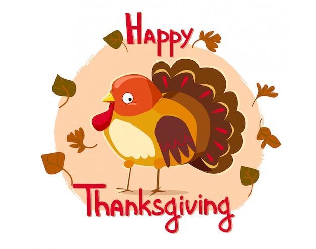 幸せな感謝祭を言っているトルコ
