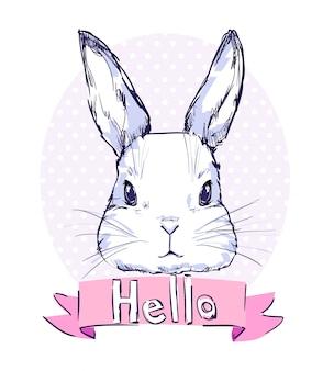 手描きのかわいいウサギのベクトル図