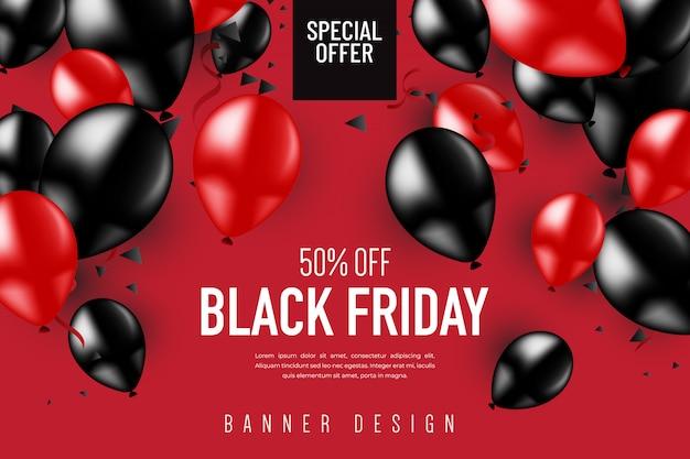 Черная пятница баннер дизайн