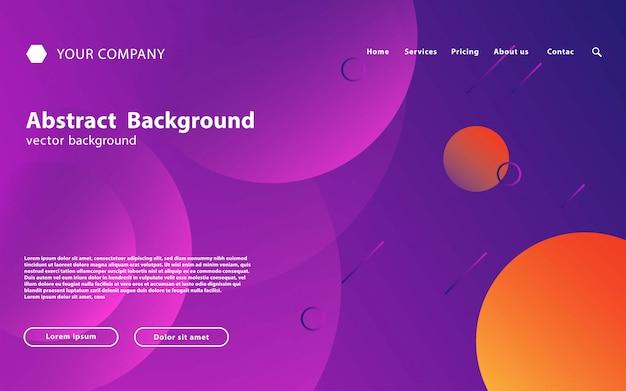 スペース紫のウェブサイトのランディングページの背景