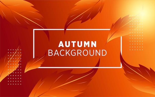 葉と黄金色の光線で抽象的な秋のベクトルの背景。