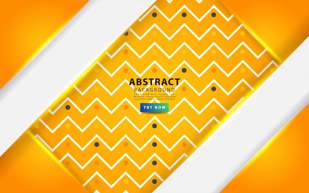 ゴールドラインと豪華な抽象的な黄色の背景。紙の効果でレイヤーを重ねます。デジタルテンプレート。