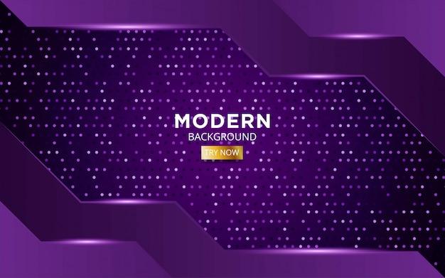 モダンな紫色の背景