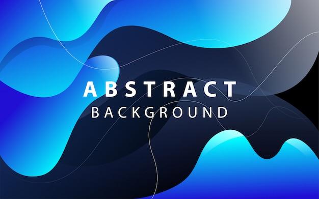 青い液体色の背景。ドット装飾が施された動的なテクスチャの幾何学的デザイン