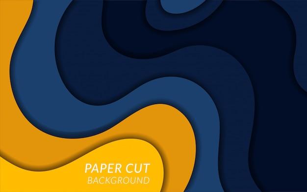 青と黄色の色紙カット背景