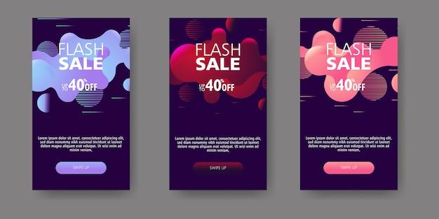 フラッシュ販売バナー用の最新の流動モバイル。販売バナーテンプレートデザイン、フラッシュセール特別オファーセット。