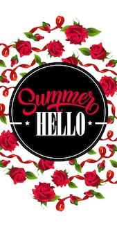 こんにちは、赤いリボンとバラの夏の縦のバナー。
