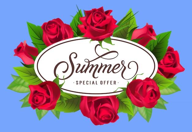 バラのフレームに夏のスペシャルオファーレター。夏の提供または販売広告