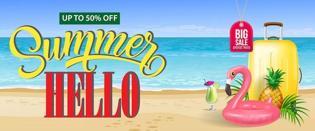 До пятидесяти процентов, большая продажа, летний баннер. свежий коктейль, ананас, игрушечный фламинго