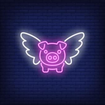 飛行豚の漫画のキャラクター。ネオンサイン要素。夜の明るい広告。