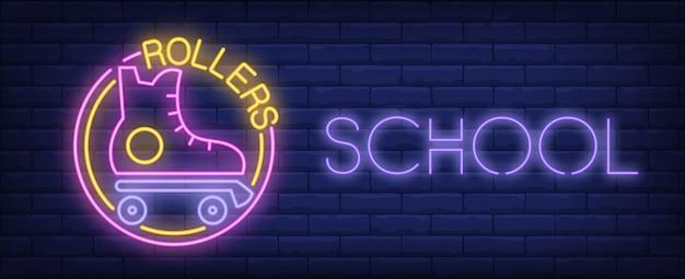 Ролики школьного неонового знака. винтажный роликовый конь и светящаяся надпись на кирпичной стене.