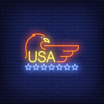 アメリカとは、レンガの背景に星とイーグルシンボル。ネオンスタイルのイラスト。